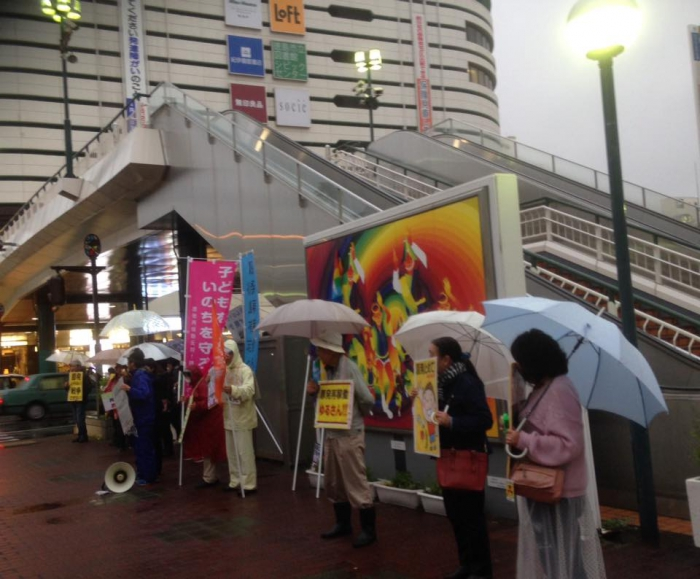 300回目の徳島駅前