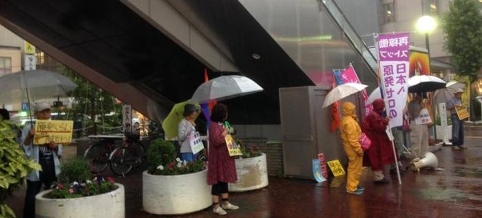雨の中 309