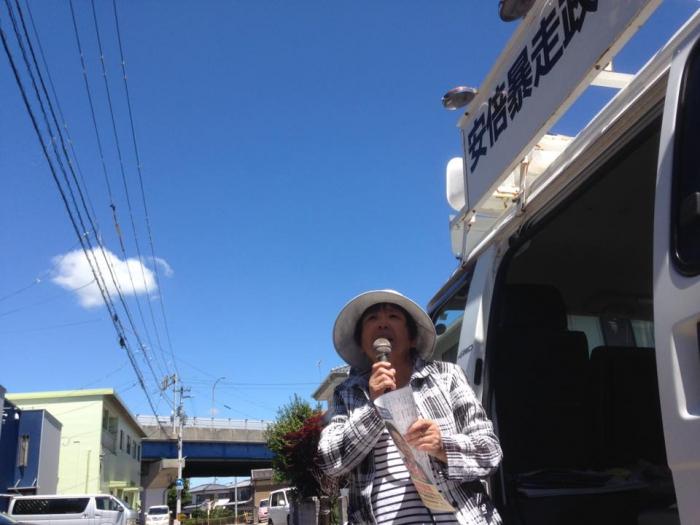 松茂宣伝 青い空
