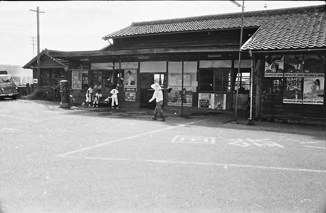 鍛冶屋原駅