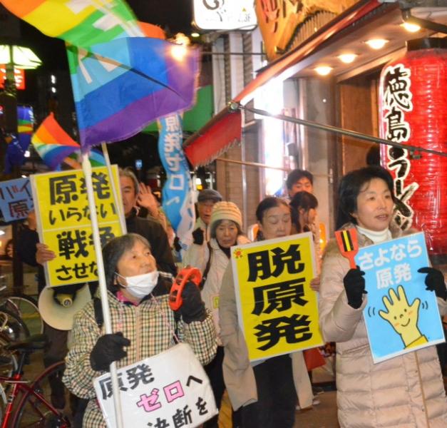 179回目のデモ